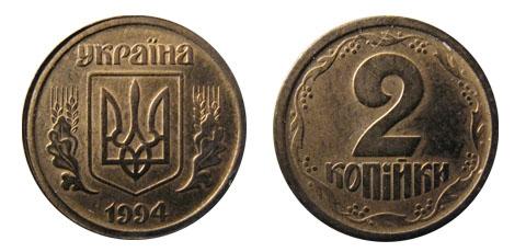 монетные дворы украины